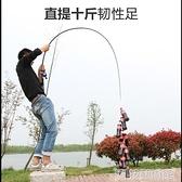 釣魚竿 路亞竿套裝水滴輪槍柄魚竿直柄海竿海桿拋竿遠投黑魚竿馬口釣魚竿   DF 交換禮物