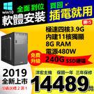 【14489元】最新AMD高速四核3.9...
