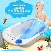 嬰兒洗頭床嬰兒浴盆寶寶洗澡盆嬰幼洗澡盆加厚沐浴盆新生兒-5歲 LR9089【Sweet家居】