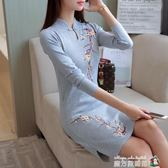 2018秋季新款長袖旗袍針織衫洋裝中長款女裝復古中國風繡花毛衣 魔方數碼館
