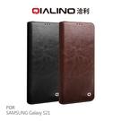 【愛瘋潮】QIALINO SAMSUNG Galaxy S21 5G 真皮經典皮套 手機殼 防摔皮套 側掀皮套 側翻皮套