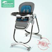 寶寶餐椅可折疊多功能便攜式兒童嬰兒椅子小孩吃飯餐桌座椅 最後1天下殺89折