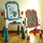 兒童畫板雙面磁性小黑板支架式家用寶寶幼畫畫塗鴉寫字板畫架無塵ATF「雙12購物節」