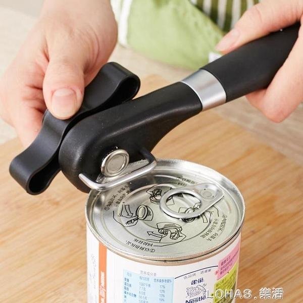 安全開罐器 手動開蓋罐頭刀 簡易操作開瓶器罐頭起子開罐神器 樂活生活館