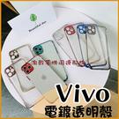 電鍍彩色邊|Vivo Y72 Y52 V21 5G Y17 Y12 Y15 多色手機殼 透明背板 軟殼 輕薄 鏡頭保護套 掛繩孔