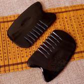 店長嚴選全息刮痧梳子天然牛角刮痧板頭部刮痧板頭皮背部全身