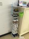 防塵九多層收納金屬簡易小鞋櫃子經濟型家用客廳鐵藝鞋架YYJ 新年牛年大吉全館免運