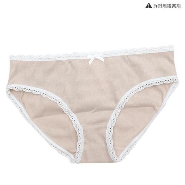 【3條裝】內褲女純棉低腰蕾絲少女三角褲【奇趣小屋】