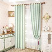 窗簾 落地全遮光布料加厚遮陽防曬隔熱簡約現代窗簾 KB3149【歐爸生活館】