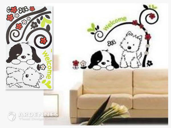 【ARDENNES】創意組合DIY壁貼/牆貼/兒童教室佈置 welcome狗狗
