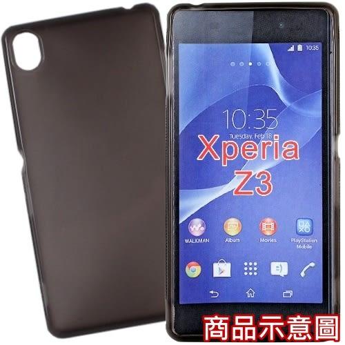 Samsung Galaxy J (N075T) 清水套/保護殼/保護套
