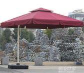 xcs戶外遮陽傘 3米方形庭院傘 太陽傘大型廣告傘沙灘大傘防雨陽傘igo『潮流世家』