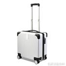 行李箱網紅輕便小型拉桿密碼旅行箱子女男18寸YYJ 【快速出貨】