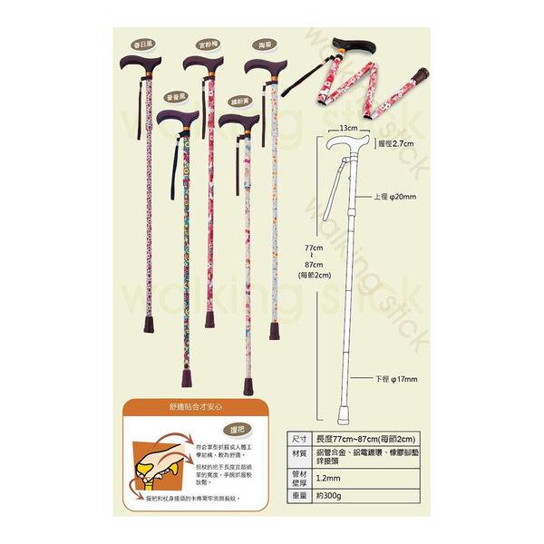 必翔銀髮 高級木柄摺疊手杖 顏色隨機 可折疊 手杖 (可私訊詢問) 【生活ODOKE】