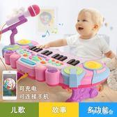 兒童電子琴兒童0-1-3歲玩具益智女孩8寶寶嬰兒6-12個月電子琴 ys4127『伊人雅舍』