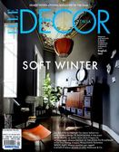 ELLE DECOR ITALIAN 12-1月號/2018-19 第12期
