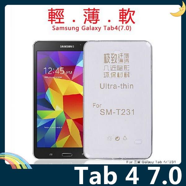 三星 Tab 4 7.0 T235/2397 半透糖果色清水套 軟殼 超薄防滑 矽膠套 保護套 平板套 保護殼