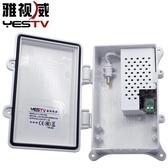 防水盒監控攝像頭室外防水盒塑膠防雨箱帶12V2A直流開關電源適配器壁裝 喵小姐