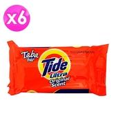 [6入]Tide洗衣皂125g (原味)