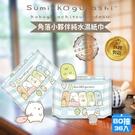 【免運】角落小夥伴純水濕紙巾 無蓋 80抽 台灣製 一箱36入