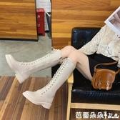馬丁靴女2019秋冬新款高筒騎士靴過膝長靴女粗跟網紅瘦瘦靴子中跟『快速出貨』