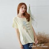 【Tiara Tiara】 美式休閒素描風上衣T-shirt(白/灰/黃)