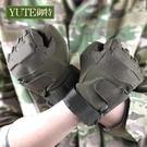 男士全指分指手套戶外運動騎行登山訓練健身手套防滑軍迷戰術手套【快速出貨】