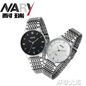 新款時尚男女士手錶超薄簡約男錶女錶防水男款學生情侶錶個性石英QM『摩登大道』