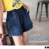 《BA4273》水洗色澤牛仔丹寧鬆緊短褲 OrangeBear