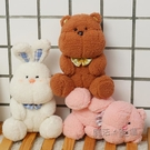 小兔子公仔豬豬毛絨玩具小熊玩偶睡覺抱枕布娃娃可愛生日女生禮物 ATF 夏季狂歡