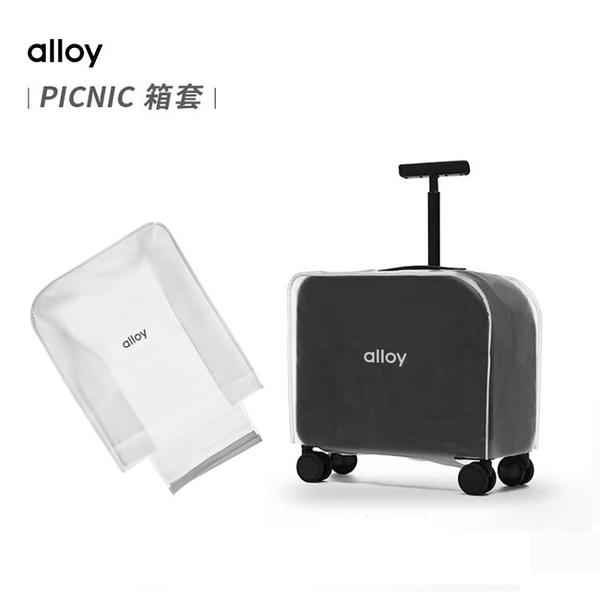 alloy/樂幾 箱套旅行箱保護套透明20/24/28寸箱套托運防水防刮 小山好物