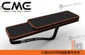 【小麥老師 樂器館】全新CME Xkey 37鍵 MIDI控制鍵盤 琴袋/收納包 (賣場另有販售MIDI鍵盤【T173】