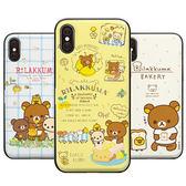 Rilakkuma 懶懶熊 拉拉熊 防摔掀蓋卡夾 手機殼│iPhone 6S 7 8 Plus X XS MAX XR│z9002