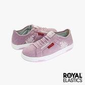 Royal Elastics Icon Washed 經典運動鞋-水洗紫
