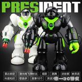 新威爾5088機器人玩具智能益智遙控電動充電機械戰警男孩玩具【帝一3C旗艦】YTL