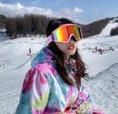 滑雪鏡-滑雪眼鏡防霧雙層女士擋風男大球面雪地護目鏡裝備滑雪鏡可卡 花間公主
