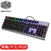 Cooler Master 酷媽 CK350 RGB 機械電競鍵盤 青軸 中文