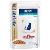 【寵物王國】法國皇家-愛貓腎臟病處方濕糧(鮪魚)85g