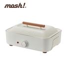 【南紡購物中心】日本mosh多功能電烤盤 M-HP1 IV 象牙白