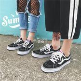 韓版男士休閒帆布鞋學生滑板鞋透氣運動百搭潮流情侶鞋子 俏腳丫