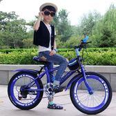 兒童自行車6-7-8-9-10-11-12歲15童車男孩20寸小學生單車山地變速igo  良品鋪子