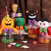 糖果袋【狂歡萬聖節】萬聖節裝飾用品道具 兒童糖果盒子 小鬼南瓜 科技旗艦 專區7折限購~