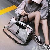 旅行包 短途旅行包女手提旅游小行李袋運動男健身包 造物空間
