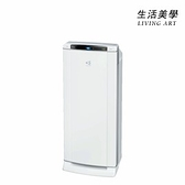 大金 DAIKIN【ACEF12X】加溼空氣清淨機 適用26坪 PM2.5 除臭 除菌 業務用