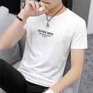 冰絲光棉短袖t恤男裝白色潮牌潮流ins印花夏季冰感上衣服丅 設計師
