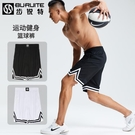 休閒短褲 籃球褲男寬鬆過膝五分美式速干跑步健身訓練中褲運動短褲女夏休閒