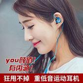 入耳式耳機重低音手機線控耳麥掛耳式運動耳塞·花漾美衣