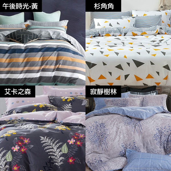 床包 / 單人【精梳棉活性染-四款可選】含一件枕套  100%精梳棉  戀家小舖台灣製AAS101