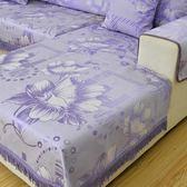 夏季冰絲沙發墊坐墊夏天布藝防滑皮沙發竹涼席藤席涼墊子定做紫色 萬聖節