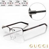GUCCI時尚光學眼鏡  GG 9672J-126-無盒